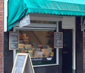 オランダチーズ店
