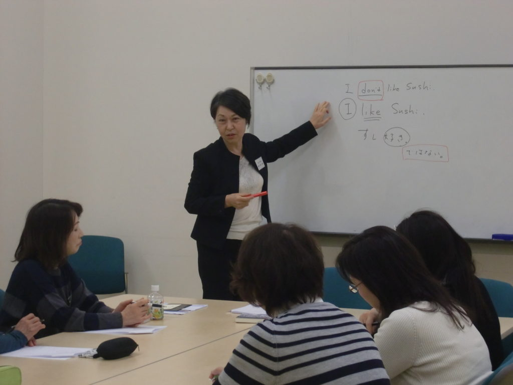 ららぽーと横浜英語講座
