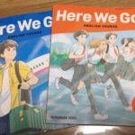 中学生の教科書